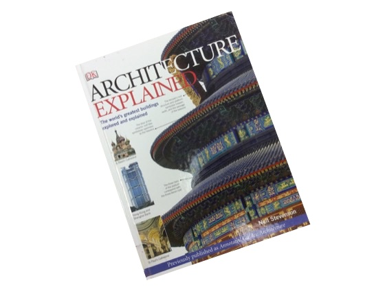 the best architecture books for all grade levels - the art of ed
