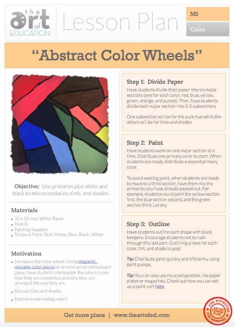 abstract color wheel lesson plan